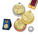 メダル[MY-9993] 直径70mm