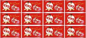 【12個セット】ビスコ大袋 アソートパック(2枚×22パック) グリコ Glico 4901005531970 お菓子