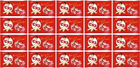 【20個セット】ビスコ大袋 アソートパック(2枚×22パック) グリコ Glico 4901005531970 お菓子