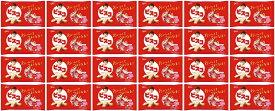 【24個セット】ビスコ大袋 アソートパック(2枚×22パック) グリコ Glico 4901005531970 お菓子