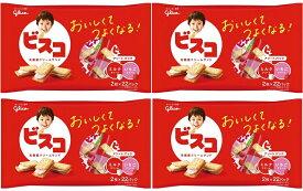 【4個セット】ビスコ大袋 アソートパック(2枚×22パック) グリコ Glico 4901005531970 お菓子