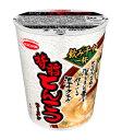 飲み干す一杯 背脂とんこつラーメン カップラーメン エースコック インスタントラーメン インスタント麺 490107127824…