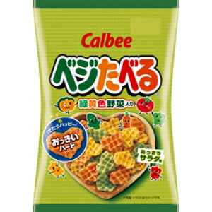 カルビー ベジたべる あっさりサラダ味 55g 12袋