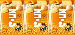 【3個セット】スコーン とろけるクアトロチーズ 4901335508826