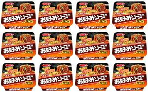 【送料無料】【12個セット】サッポロ一番 オタフクお好みソース味 焼そば 124g 4901734036654 カップやきそば カップ焼きそば カップヤキソバ 食品 夜食 インスタント麺 インスタントラーメン 非