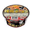 【1食】84g サンポー焼き豚ラーメン黒 焼豚ラーメン黒  熊本とんこつ味 カップラーメ...