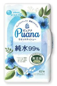 エリエール Puana(ピュアナ) ウエットティシュー 純水99% 本体(62枚入) 4902011738506 キャンセル不可ご返品不可