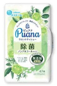 エリエール Puana(ピュアナ) ウエットティシュー 除菌 ノンアルコール 本体(47枚入) 4902011738537