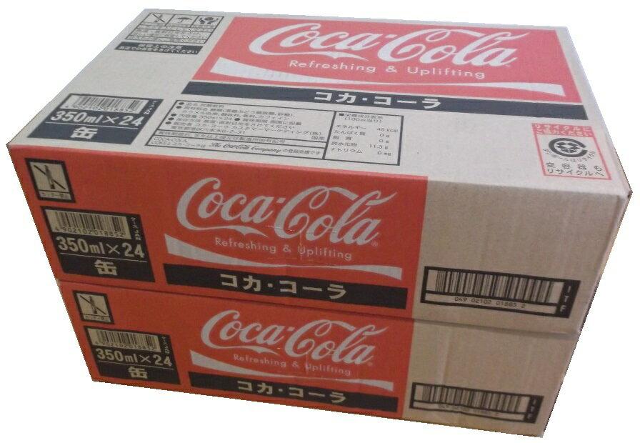 【送料無料】【350ml×48缶】(2ケース)コカコーラ コカ・コーラ cocacola 炭酸飲料 350ml缶×48本 単品JAN4902102000055 ケースJAN4902102018852 160ml 250ml 280ml 350ml 500ml 1.5L 2L 1000ml 2000mlも販売中