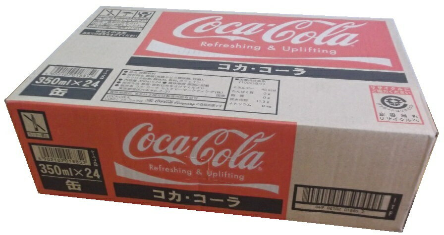 【350ml×24缶】【1ケース】コカコーラ コカ・コーラ cocacola 炭酸飲料 350ml缶×24本 単品JAN4902102000055 ケースJAN4902102018852 160ml 250ml 280ml 350ml 500ml 1.5L 2L 1000ml 2000mlも販売中