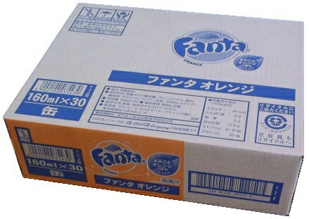 【3ケース迄同梱可能】コカコーラ ファンタオレンジ 160g×30本 160ml×30本 160g×30缶 160ml×30缶 CocaCola FANTA ORANGE 南海トラフ地震対策に (1ケース) JANコード 4902102035439