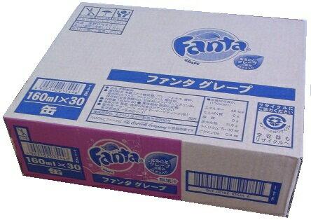 【3ケース迄同梱可能】コカコーラ ファンタグレープ 160g×30本 160ml×30本 160g×30缶 160ml×30缶 CocaCola FANTA GREPE 南海トラフ地震対策に (1ケース) JANコード 4902102035446