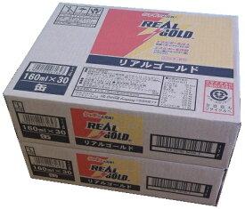 【送料無料】【2ケース】コカコーラ リアルゴールド 160g×60本 160ml×60本 160g×60缶 160ml×60缶 南海トラフ地震対策 ケースJAN4902102061643 単品JAN4902102061599 (自動販売機では130円のタイプ) 炭酸飲料 ドリンク CocaCola REALGOLD エナジードリンク