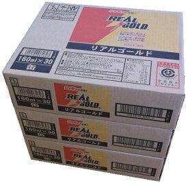 【3ケース】コカコーラ リアルゴールド 160g×90本 160ml×90本 160g×90缶 160ml×90缶 南海トラフ地震対策 ケースJAN4902102061643 単品JAN4902102061599 (自動販売機では130円のタイプ) 炭酸飲料 ドリンク CocaCola REALGOLD エナジードリンク