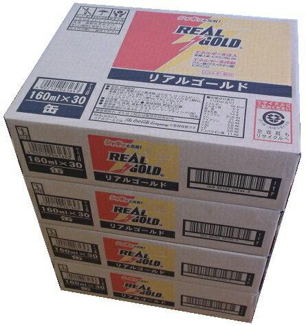 【送料無料】【4ケース】コカコーラ リアルゴールド 160g×120本 160ml×120本 160g×120缶 160ml×120缶 南海トラフ地震対策 ケースJAN4902102061643 単品JAN4902102061599 (自動販売機では130円のタイプ) 炭酸飲料 ドリンク CocaCola REALGOLD