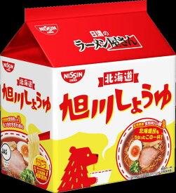 NISSIN 日清のラーメン屋さん 旭川しょうゆ味(5食入) 4902105108642 旧4902105102848