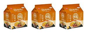 【3個セット】日清ラ王 味噌(5食入) 新JAN4902105109588 旧JAN4902105107010