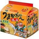 【5食パック】【濃い味】うまかっちゃん濃い味復刻版 インスタントラーメンインスタン...