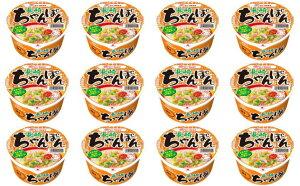 【12食セット】長崎ちゃんぽん カップラーメンインスタントラーメンインスタント麺インスタント食品非常食即席ラーメンカップ麺カップめん即席麺旨いうまい美味い美味しい 単品JAN 49027020