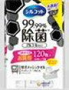 シルコット ウェットティッシュ 99.99%除菌 つめかえ用(40枚入*3パック) 4903111486595 ユニ・チャーム