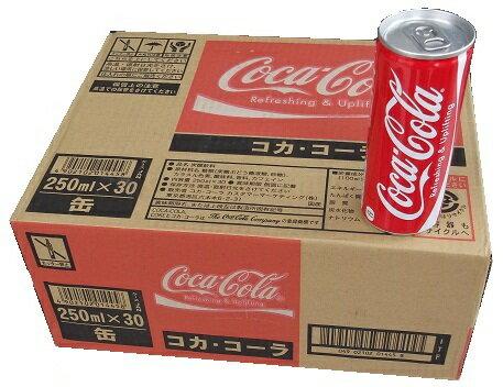 【2ケース迄同梱可能】コカコーラ 250g×30本 250ml×30本 250g×30缶 250ml×30缶 炭酸飲料 南海トラフ地震対策に 単品JAN ケースJAN4902102014458 コカ・コーラ ロング缶 160ml 250ml 280ml 350ml 500ml 1.5L 2L 1000ml 2000mlも販売中