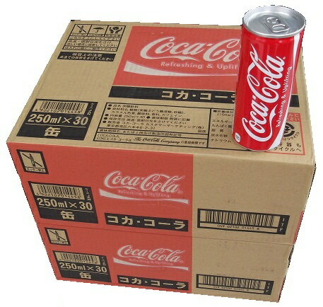 【コカコーラ250ml×60本】(2ケース) 250g×60本 250ml×60缶 250g×60缶 炭酸飲料ドリンク 南海トラフ地震対策 単品JAN ケースJAN4902102014458 コカ・コーラ ロング缶 スリム缶 (160ml250ml280ml350ml500ml1.5L2L1500ml2000mlも販売中)CocaCola箱買い