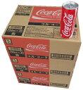 コカコーラ 250g×90本 250ml×90本 250g×90缶 250ml×90缶 炭酸飲料 南海トラフ地震対策に 単品JAN ケースJAN4902102014458 コカ・コーラ ロング缶 16