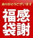 惣菜冷凍食品20食(20袋)セット!!非常食に!!ニチレイ ニッスイ