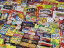 【送料無料】【お菓子30種類セット】スナック菓子チョコガム飴福袋詰め合わせお勧めお取り寄せグルメ特価バラエティー…