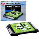 ハナヤマの本格オセロ 本格リバーシ パーティーゲーム ボードゲーム テーブルゲーム JANコード 4977513057929