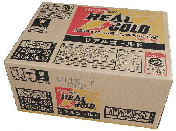 【2ケース迄同梱可能】コカコーラ リアルゴールド 120g×30本 120ml×30本 120g×30瓶 120ml×30瓶 南海トラフ地震対策に CocaCola 炭酸飲料 160mlも販売中 単品JAN4902102061612 10本JAN4902102061629 ケースJAN4902102061674