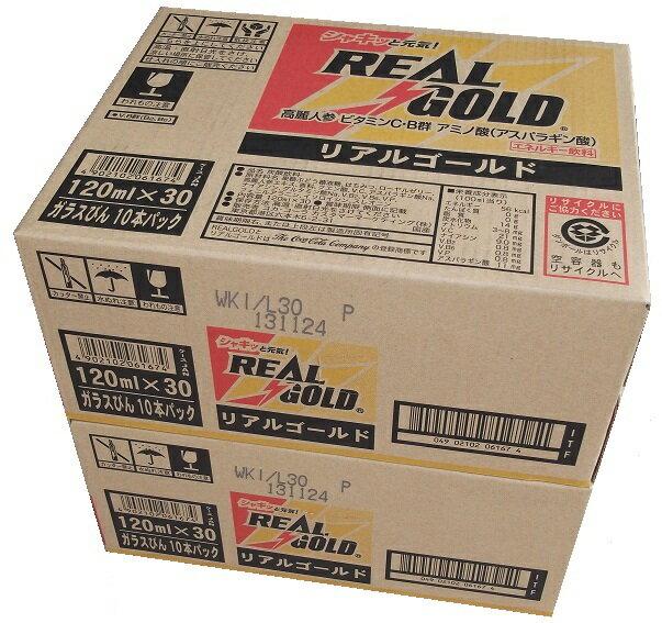 【送料無料】コカコーラ リアルゴールド 120g×60本 120ml×60本 120g×60瓶 120ml×60瓶 南海トラフ地震対策に CocaCola 炭酸飲料 160mlも販売中 単品JAN4902102061612 10本JAN4902102061629 ケースJAN4902102061674
