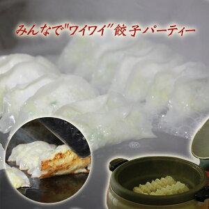 【お得パック】冷凍生餃子70個入(簡易包装)金太郎ギョーザ