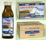 ローヤルソーマンドリンク2(30本入り)滋養強壮剤【医薬部外品】元気バッチリS