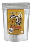 菊芋の響(1袋)