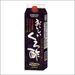 おいしい黒酢。琉球もろみ酢、国産黒酢をベースに、くわの葉、食物繊維、コエンザイムQ10、カルニチン、にがり、ビタミン配合の機能食品