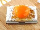 【食品サンプル】【名刺ケース】【カードケース】卵かけご飯【景品】【パーティーグッズ】【二次会】【縁日】【お祭り…