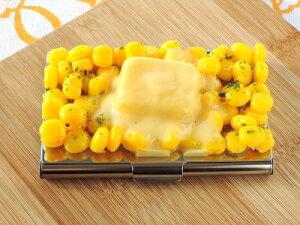 食品サンプル グッズ 名刺ケース カードケース コーンバター