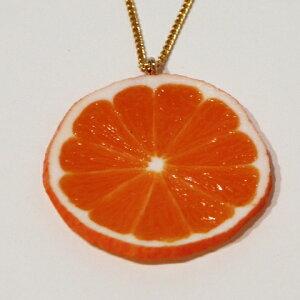 食品サンプル グッズ ネックレス・アクセサリー フルーツ・果物 オレンジ
