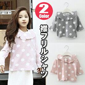 5ef08439574d3 襟フリルTシャツ 韓国 女の子 ガールズ 子ども服 こども服 長袖 ドット 水玉 シンプル