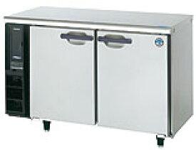 ホシザキ製テーブル型冷蔵庫 RT-120MTCG (旧RT-120MTF) (幅1200奥行450高さ800) 内装カラー鋼板