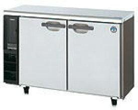 ホシザキ製 テーブル型 冷蔵庫 RT-115MTCG (旧RT-115MTF)(幅1150奥行450高さ800)ドアポケット付 内装カラー鋼板