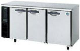ホシザキ製 テーブル型 冷蔵庫 RT-150MTCG (旧RT-150MTF)(幅1500奥行450高さ800) 内装カラー鋼板