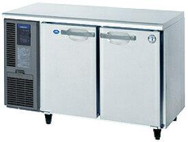 業務用 ホシザキ製 テーブル型 冷蔵庫 RT-120MNCG (旧RT-120MNF) (幅1200奥行600) 内装カラー鋼板