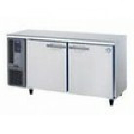 ホシザキ製 テーブル型 冷蔵庫 RT-150MNCG (旧RT-150MNF)(幅1500奥行600高さ800) 内装カラー鋼板
