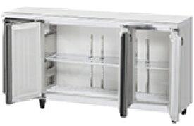 業務用 ホシザキ製 テーブル型 冷凍冷蔵庫 RFT-150MTCG-ML (旧RFT-150MTF-ML)(幅1500奥行450高さ800) 内装カラー鋼板