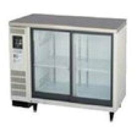 業務用 福島工業(フクシマ)製 テーブル型 冷蔵ショーケース TGU-30RE(幅900奥行450)