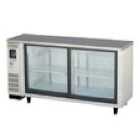業務用 福島工業(フクシマ)製 テーブル型 冷蔵ショーケース TGU-50RE(幅1500奥行450)