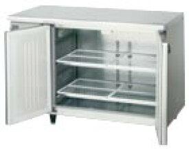 ホシザキ製テーブル型冷蔵庫 RT-120MTCG-ML (旧RT-120MTF-ML) (幅1200奥行450高さ800) センターフリー 内装カラー鋼板