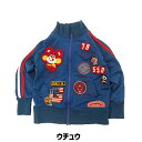 残りわずか◇【SALE対象外】 51720131 クレイジーゴーゴー 子供服/キッズGOGOジャージJK